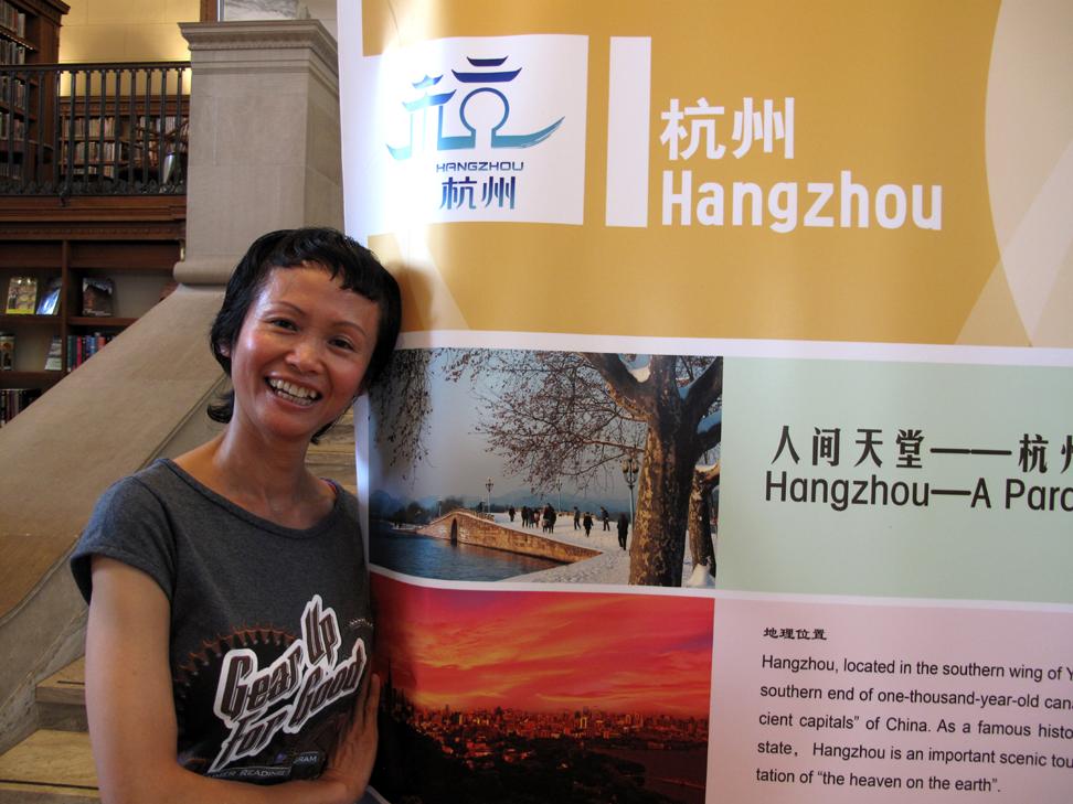 CIC-COM-Library Exchange-Sailan Liang
