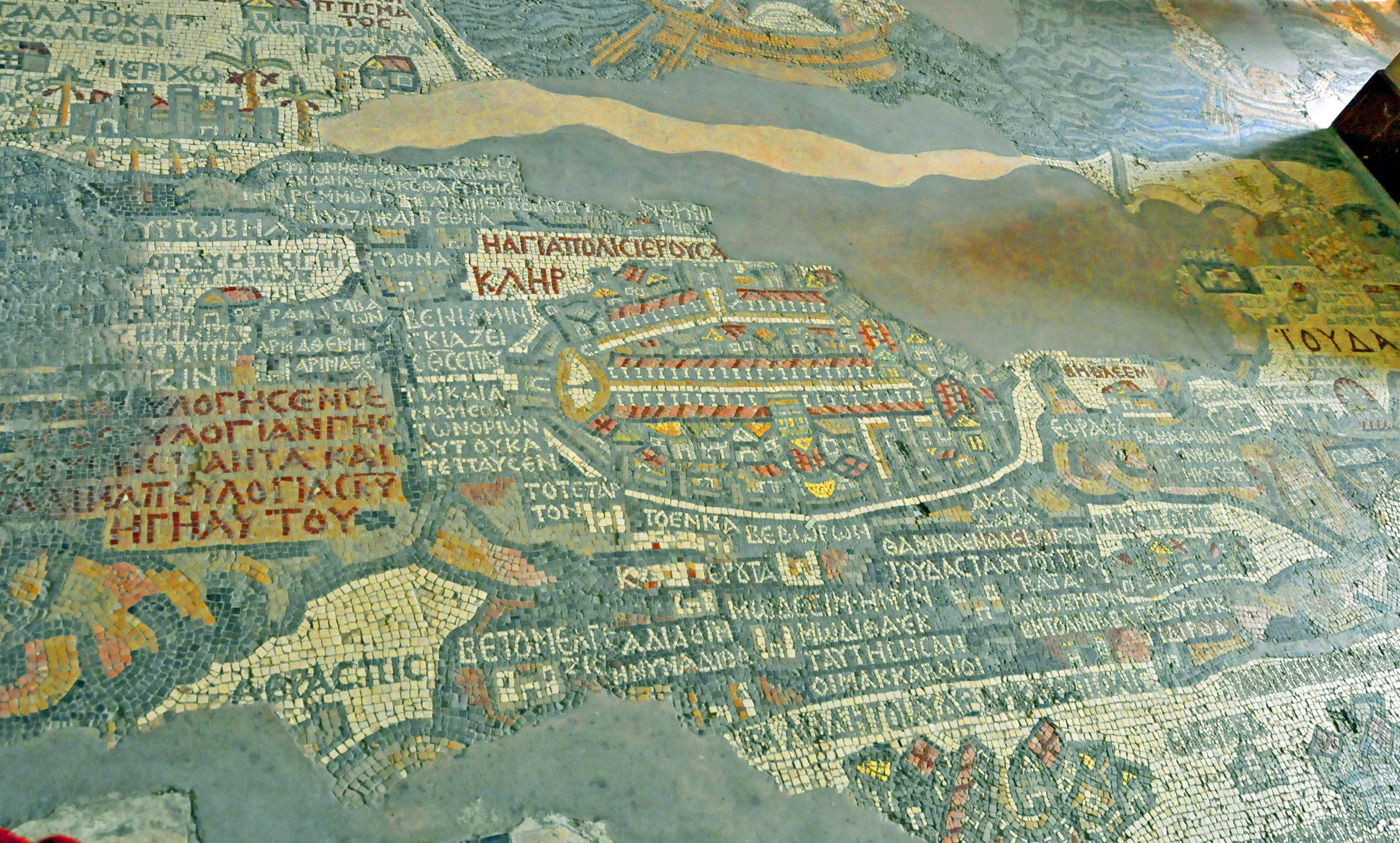Jordanian map shows the way   Current Publishing on vienna genesis, macedonian renaissance, late antique and medieval mosaics in italy, joshua roll,