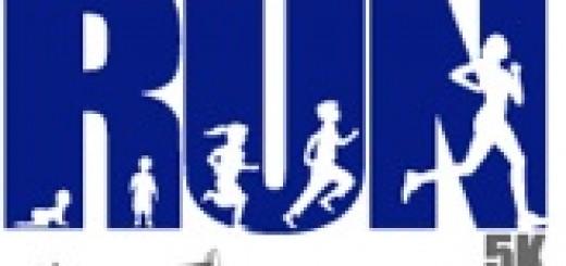 born2run 5K logo 2014