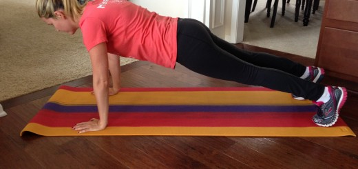 Kara Babcock demonstrates a plank exercise. (Submitted photo)