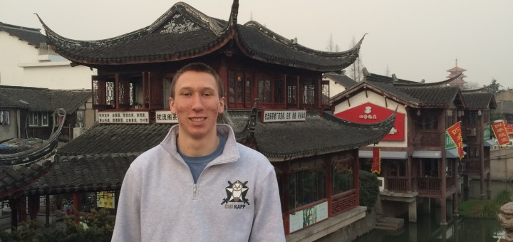 Westfield resident Mike McBride is studying abroad in Shanghai, China this semester and will return home for three weeks before beginning a bicycle ride across the nation. (Submitted photo)