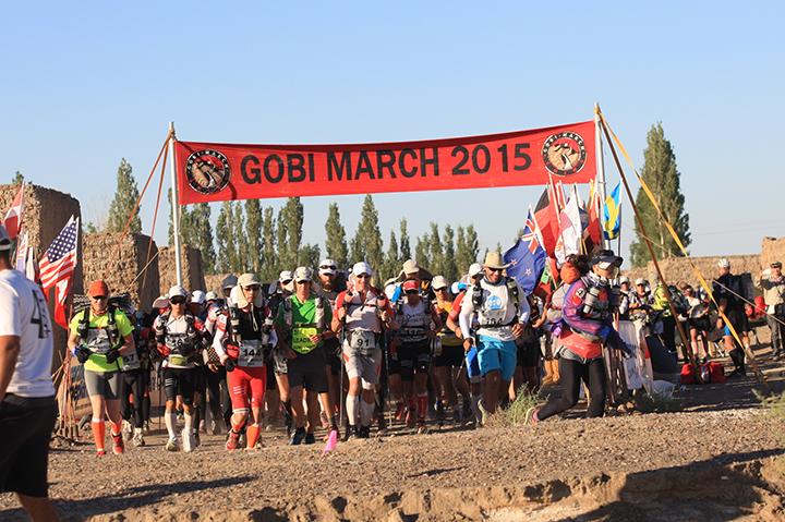 CIG-COVER-0811-Gobi Runner8