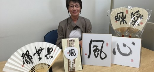 Keiko Shirasawa with some of her calligraphy arts. (Submitted photo)