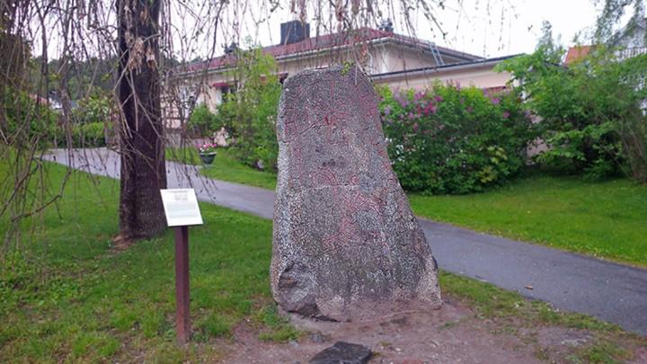Runestone in Sigtuna, Sweden. (Photo by Don Knebel)