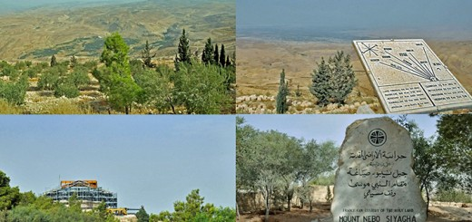 Scenes from Traditional Mt. Nebo in Jordan (Photo by Don Knebel)