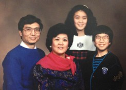 Albert Chen with wife Margaret, and children Stan and Stephanie when they were younger. Stan and Stephanie will lead Telamon now that their father is retired. (Submitted photo)