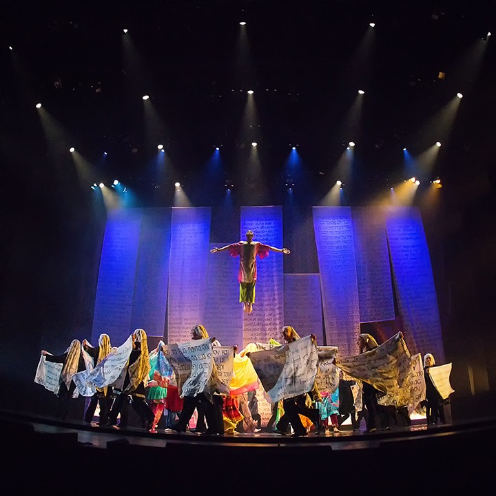 The crucifixion scene during the last week of Jesus' life is performed. (Submitted photo)