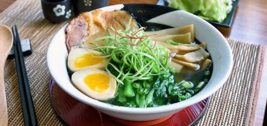 A dish at Kizuki Ramen & Izakaya. (Submitted photo courtesy of Kizuki Ramen & Izakaya)