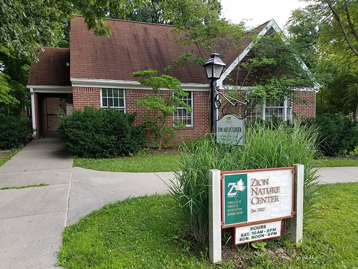 The Zion Nature Center is in a building that once housed the ZCS central office and is expected to be used as office space again. (Photo by Ann Marie Shambaugh)