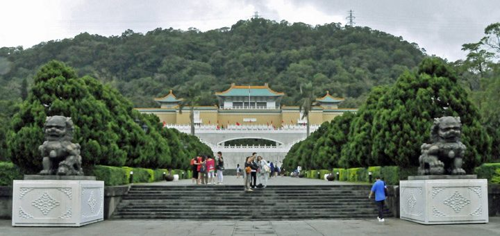 National Palace Museum in Taipei, Taiwan (Photo by Don Knebel)